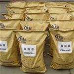 工业级碳酸锂高纯碳酸锂直销