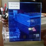 广州蓝色透明夹胶玻璃 透明夹层玻璃 蓝色透明玻璃