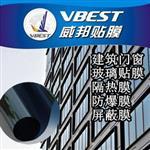 厦门|建筑门窗隔热膜玻璃贴膜隔热膜防爆膜屏蔽膜