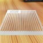 广州半圆形夹层玻璃 坑纹 条纹夹层玻璃