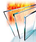 西安|陕西防火玻璃厂  陕西防火玻璃价格  陕西防火玻璃批发