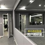 广州方圆玻璃有限公司