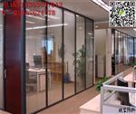 佛山|漳州铝合金玻璃隔断,漳州高隔间