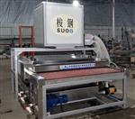 厂家直销:佛山市梭钢1600B-2-F玻璃清洗机
