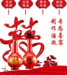 徐州|高档1斤白酒瓶婚宴酒瓶瓷瓶空酒瓶玻璃瓶红色婚庆酒瓶喜宴酒瓶
