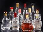 南宁玻璃瓶厂,南宁红酒瓶饮料瓶,-吉林白酒瓶500ML工厂