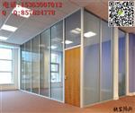 安庆办公室玻璃隔断价格