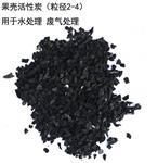 淮南杨氏活性炭生产厂家