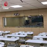 课堂教室观摩玻璃