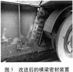 安庆|环冷机三角梁密封钢刷  轴端三角梁钢刷密封