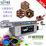 惠州艺术玻璃彩印设备UV平板打印机多少钱