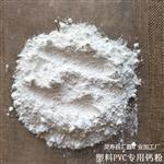 石家庄|厂家供应汇鑫1250目塑料 电缆线轻钙粉 轻质碳酸钙