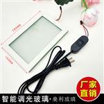 广州|调光玻璃多少钱一平