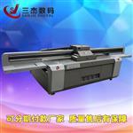 集成墙板数码3d印刷机厂家