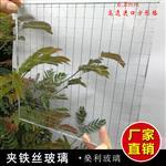 夹铁丝玻璃安装方法