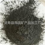 厂家直销电气石负离子粉