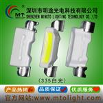 深圳|335白智能夜光灯用335白色5600K超高亮大芯片