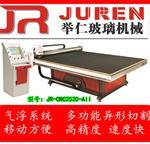 专业生产定制高精度异形玻璃切割机