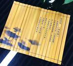 竹木纤维板材uv数码印刷机 可印字体图案