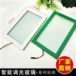 广州|电控变光魔术玻璃