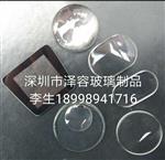 深圳市泽容玻璃制品厂