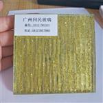 广州特色5+5厘夹丝玻璃 夹绢玻璃 加工定制
