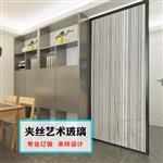 广州 家装屏风隔断夹丝艺术玻璃