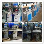 东莞|出售回收二手移印机二手丝印机二手滚印机二手热转印机