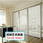 家装房间隔断艺术夹丝玻璃生产厂家