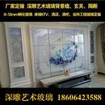 10-12mm深雕钢化艺术玻璃背景墙玄关隔断定制