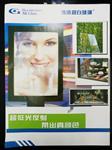 深圳|进口低反射玻璃(AR)--批发
