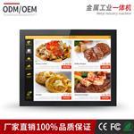 深圳|中冠智能12寸 电阻触摸 屏 3MM 嵌入式 工业一体机