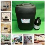 ASOKLID牌UV-3160-2冰晶画专用UV胶|无影胶水