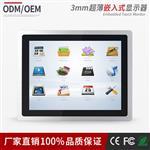 深圳|中冠智能10.4寸3MM 电阻触摸屏 铝合金工业显示器