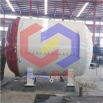 潍坊|四川雷达罩1560mm真空热压罐自动化控制固化工艺