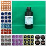 东莞 UV-3169S滴塑、滴胶UV胶 软性无影胶水