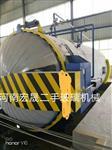 北京|出售二手 高压釜一台