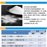 眉山|工业级纯碱 碳酸钠