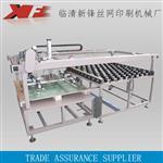 厂家直销自动上料玻璃丝印机PVC板自动收料机