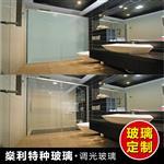 广州调光玻璃应用介绍