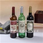 750ml红酒瓶