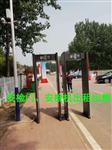 北京|北京玻璃油墨安检门安检机出租安检X光机厂家直销