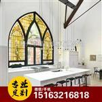 宾馆吊顶彩色教堂玻璃