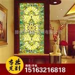 彩窗彩色艺术教堂玻璃