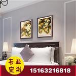 客厅卧室沙发装饰画挂画冰晶画钢化玻璃画