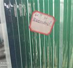 合肥|超白玻璃安徽厂家建筑用金晶超白玻
