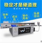 3d打印机供应商
