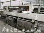 北京|出售广东盈钢9头电脑精磨直边机一台