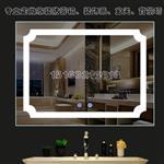 壁挂式led灯光镜高清智能防雾卫浴镜卫生间镜子化妆镜浴室镜