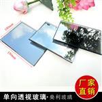 广州|单向透视玻璃大学录播室观察室用玻璃